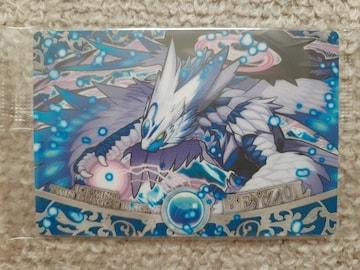 パズドラウエハース☆�Z-14N『凍翼の双龍帝・ベイツール』