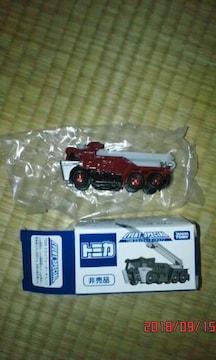 TDM スカイウォーターキャノン(非売品)