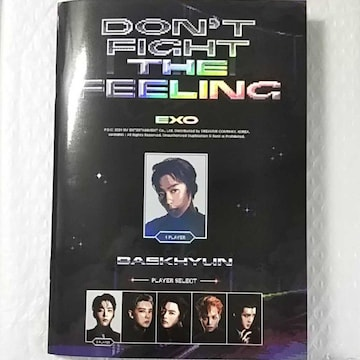 EXO 最新アルバム Don't Fight The Feeling ベッキョン.Ver.