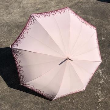 即決 TRUSSARDI 長傘