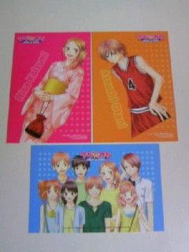 非売品 ラブ★コン パンチDEコント ポストカード 3枚セット / ラブコン イラスト 絵ハガキ