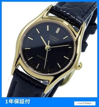 新品 即買い■カシオ レディース 腕時計 LTP-1094Q-1A