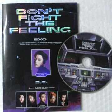 EXO アルバム Don't Fight The Feeling D.O.Ver.