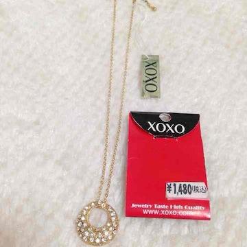 定価1480円◆キスキス★リングパヴェ ネックレス ゴールドカラー
