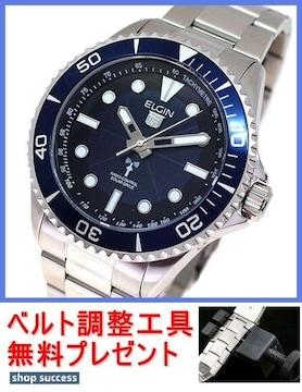 新品■エルジン電波ソーラー腕時計 FK1427S-BLPベルト調整工具付