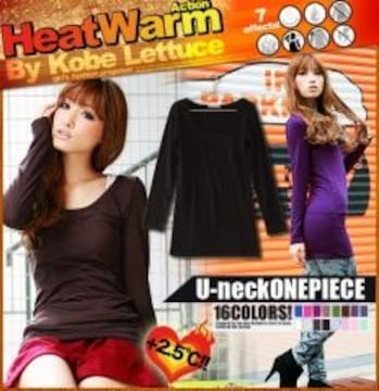 【神戸レタス】《New》ヒートウォーム*+2.5℃*ロングTeeシャツワンピ<ブラックL>