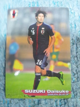 2014 カルビー日本代表カード 第一弾 11 鈴木 大輔
