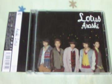 CD+DVD バーテンダー 主題歌 Lotus 初回限定盤 嵐 ARASHI