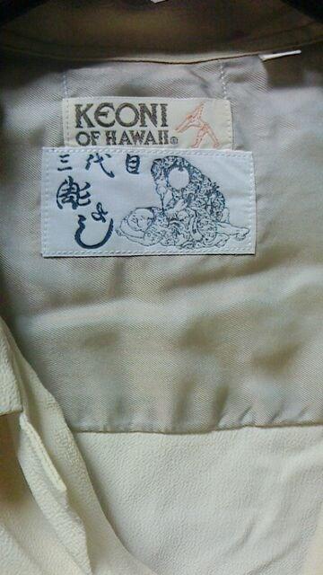 三代目 彫よし HARU‐ICHIBAN < ブランドの