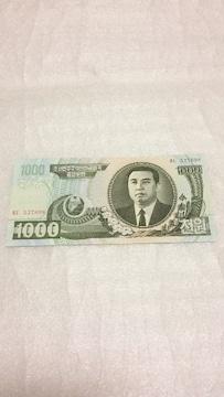 外国紙幣★金日成 1000ウォン