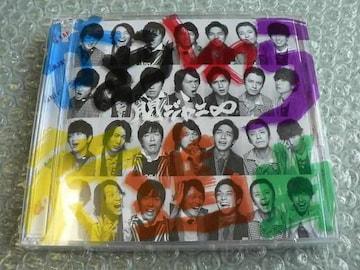 関ジャニ∞エイト/がむしゃら行進曲【CD+DVD】初回限定盤/他出品