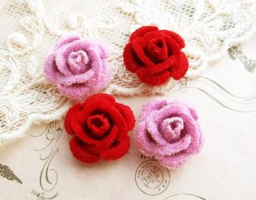 ベロア調アルミ薔薇16�o4個赤+ピンク