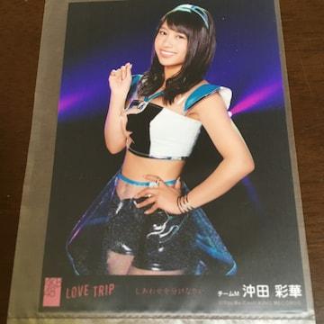 NMB48 沖田彩華 LOVE TRIP 生写真 AKB48