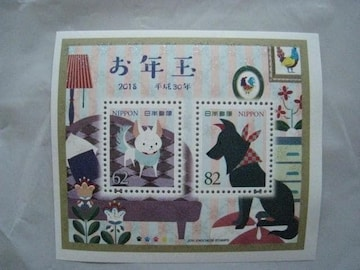 平成30年(2018) お年玉切手シート♪144円分x5枚set