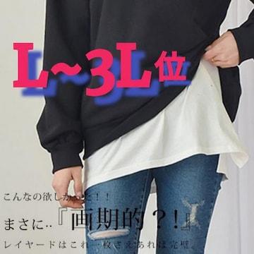 L/新品☆レイヤードロングタンク76