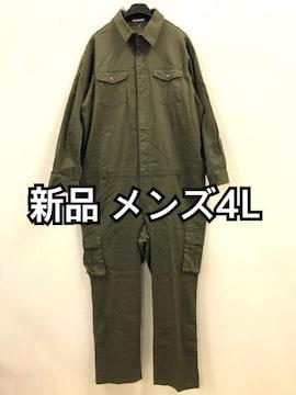 新品☆メンズ4L♪ミリタリーぽいオールインワンつなぎ☆h275