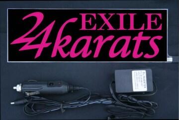 光るプレート『24karats』ver.2 EL発光ピンク EXILE エグザイル