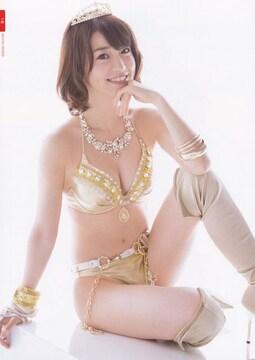 送料無料!大島優子☆ポスター3枚組25〜27