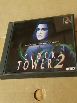 PS☆クロックタワー2☆
