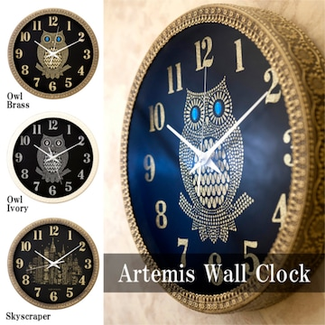 静音/連続秒針/壁掛時計 アルテミス クロック フクロウ 梟