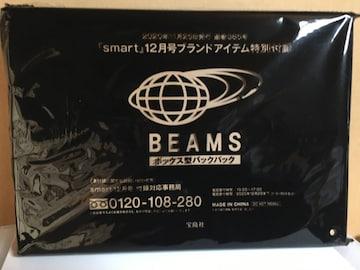 ☆非売品☆BEAMS☆ボックス型バックパック☆