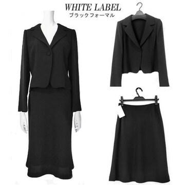 新品[8135](15号)1ボタンテーラードジャケットとスカートのスーツ