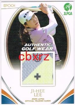JLPGA2020 李知姫 ウエアカード ラストナンバー女子ゴルフ