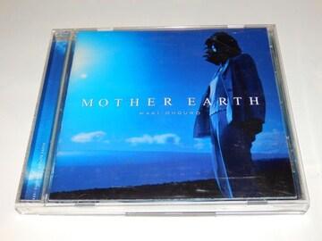 大黒摩季/MOTHER EARTH