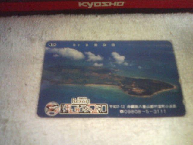 テレカ 50度数 沖縄 小浜島  ヤマハリゾート  はいむるぶし W  未使用  < ホビーの