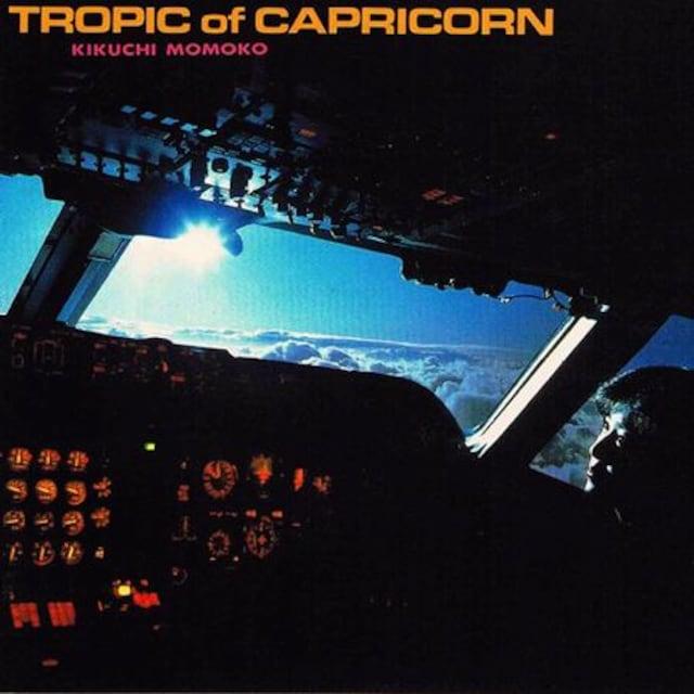 KF 菊池桃子CD TROPIC of CAPRICORN南回帰線トロピックオブカプリコーン  < タレントグッズの