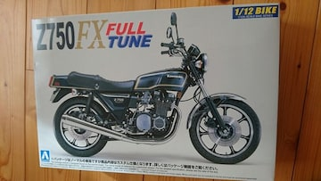 ☆アオシマ Z750FX フルチュ—ン☆