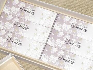 未使用☆宇野千代のお線香「淡墨の桜」小バラ詰*箱セット