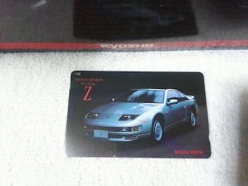 テレカ 50度数 フェアレディZ 300ZX Z32 銀 W 未使用