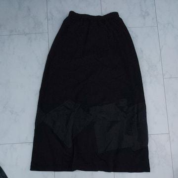 異素材☆マキシスカート