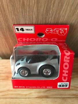 箱入り チョロQ NSX-R
