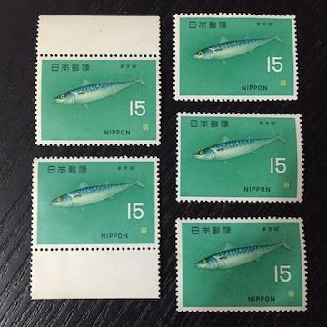 NIPPON 15円切手 まさば 5枚セット