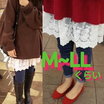 F/新品☆フェイクレイヤード付け裾レーススカート
