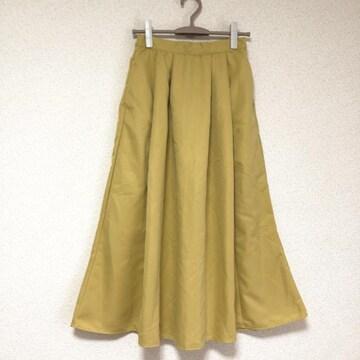 Lサイズ きれい色マキシスカート♪