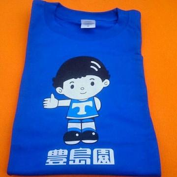 Tシャツ◇としまえん/豊島園青◇未使用