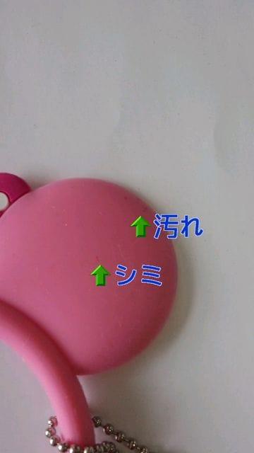 新品☆アニマルシリコンブレス♪ミニーキーホルダー < おもちゃの