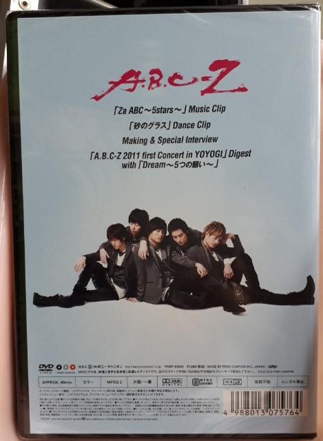 新品A.B.C-Z/Za ABC〜5stars〜DVD < タレントグッズの