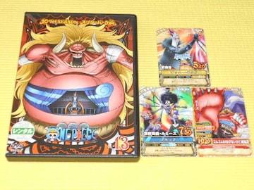 DVD★ワンピース 10th SEASON PIECE.13 スリラーバーク篇