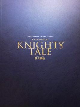 堂本光一・井上芳雄主演★KNIGHTS' TALE★大阪パンフレット