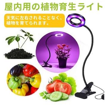 植物育成LEDライト室内用 プラントライト水耕栽培ランプ