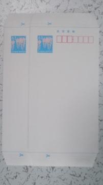 新品 ミニレター(2枚セット)