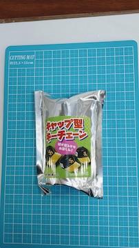 Softbank HAWKS  18キャップ型キ—チェ—ン シ—クレット