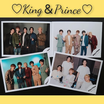 King & Prince 集合 MagicTouch MV