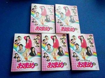 DVD アンナさんのおまめ 全5巻 全巻 ベッキー 杏さゆり