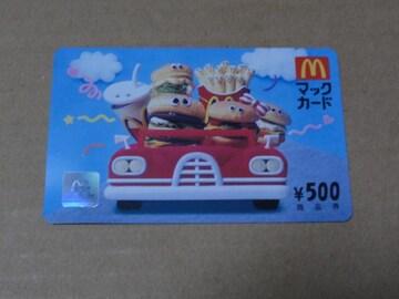 マックカード 500円 1枚 未使用