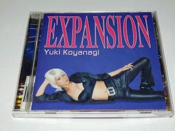 Yuki Koyanagi/EXPANSION